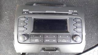 Radio original kia
