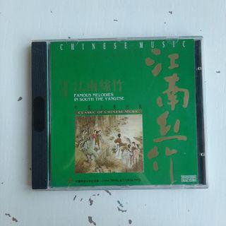 CD Música clásica china