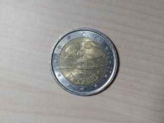 Moneda 2€ España 2005