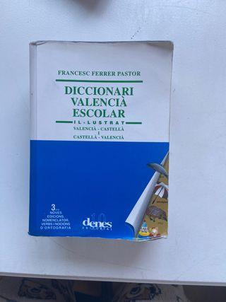 diccionari valencià escolar (il.lustrat)