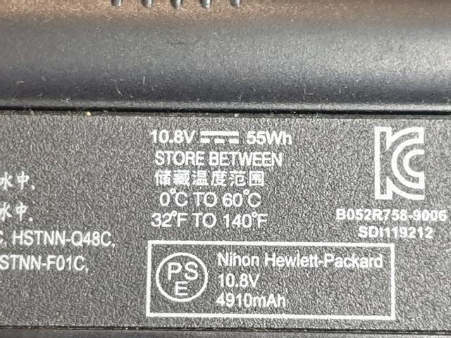 Batería original HP MU06
