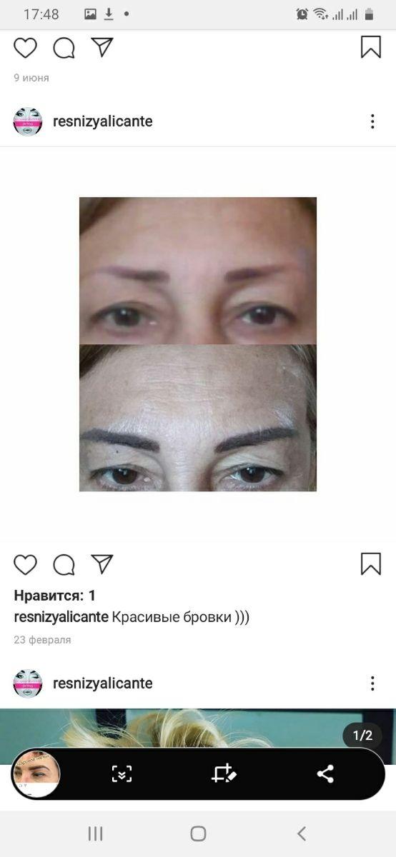 maquillaje semipermanente
