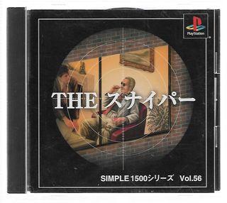 Simple 1500 Series Vol.56: The Sniper de PSX