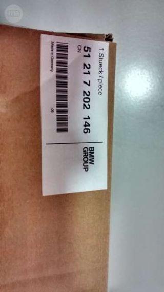 CERRADURA BMW 51217202143-51217202146