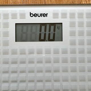 Báscula de baño Beurer