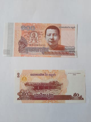 2 BILLETES DE CAMBOYA