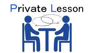 Clase privada japonés/Prívate Japanese lesson