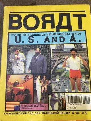 Borat touristic guidings to kazakstan