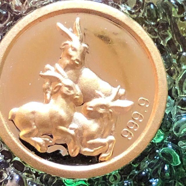 2015 Ram Goat 24ct 999 Gold Liu Li Zodiac