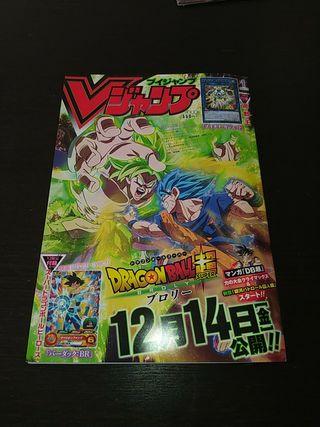 revista japonesa v-jump