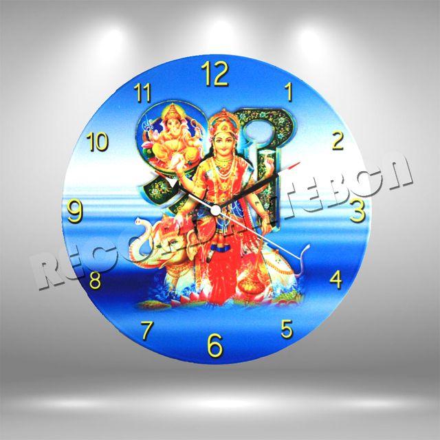 Reloj de Disco LP de India