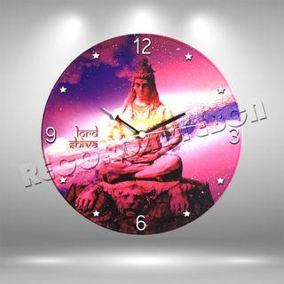 Reloj de Disco LP de Shiva