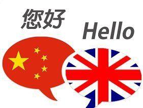 Clases 2 en 1 chino y inglés
