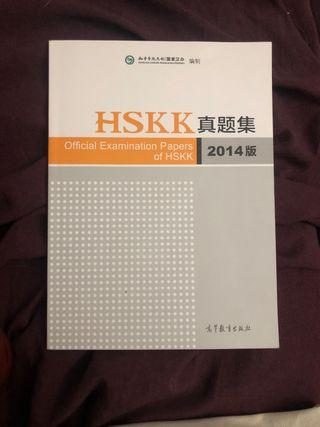 Libro CHINO CONVERSACION HSKK