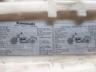 Asiento Kawasaki VN900 Custom