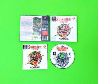 Suikoden / PS1