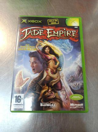 Jade Empire, XBOX