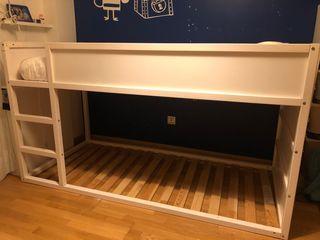CAMA KURA IKEA de segunda mano por 50 </p></div> <!--bof Product URL --> <!--eof Product URL --> <!--bof Quantity Discounts table --> <!--eof Quantity Discounts table --> </div> </dd> <dt class=