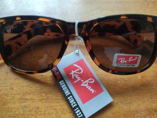 gafas de sol Ray Ban carei