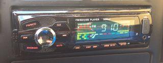 Auto Radio MP3 SD USB