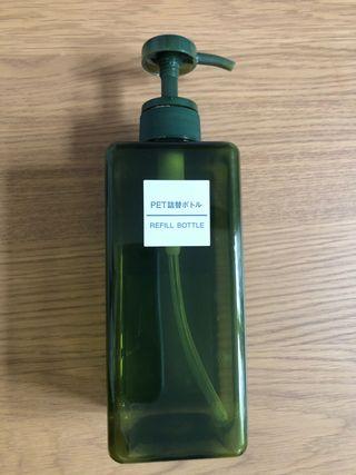 Dispensador Muji verde 600ml