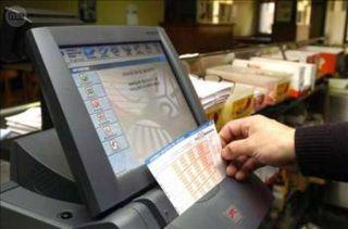 Traspaso de cafetería con máquina de Loterías
