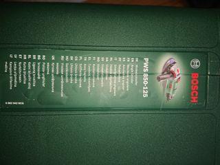 amoladora BOSCH de 125mm.