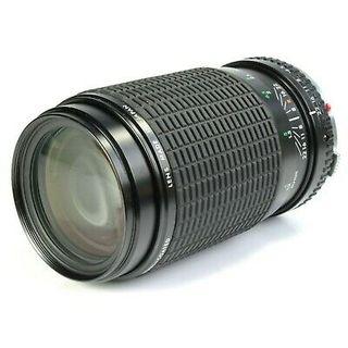 Objetivo Sigma 80-200mm f4.5-5.6 ZOOM y MACRO