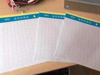 3 cuadernos caligrafía china