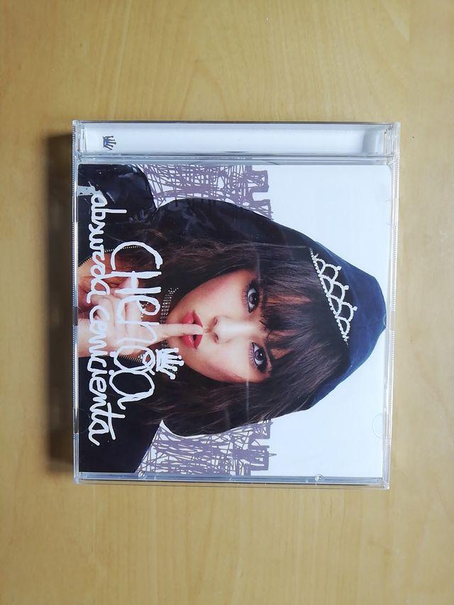 Se vende CD de Chenoa, Absurda cenicienta