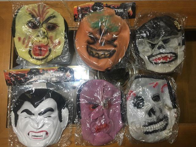 Mascaras, caretas, sombrero bruja Halloween