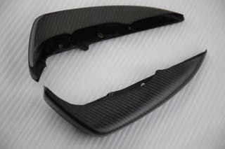 * PROTECTOR LATERAL BMW K1200 LT CARBONO