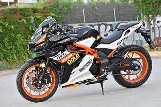 MOTO MITT 125 GP 2020
