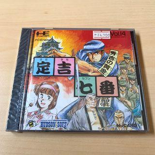 Sadakichi Seven PC Engine NEC