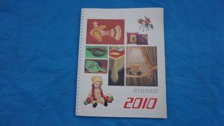 Manual de maquina de coser modelo singer 2010