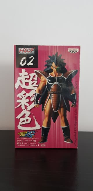 Dragon Ball Kai hscf high spec coloring Raditz