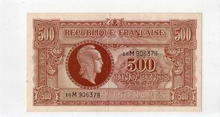 """500 Francos Franceses 1944 """"Marianne"""""""