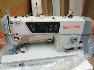 máquina de coser nueva liquidacion