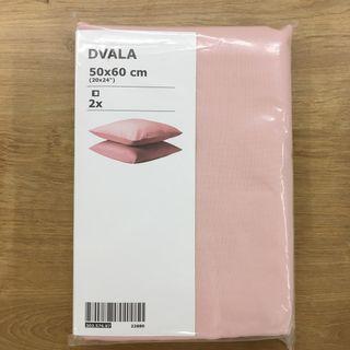 Funda almohada IKEA