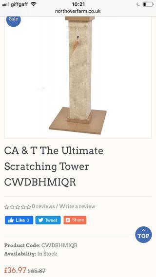 Waist high scratching post