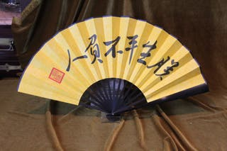 Abanico chino, seda y madera, Palacio de Pekin.