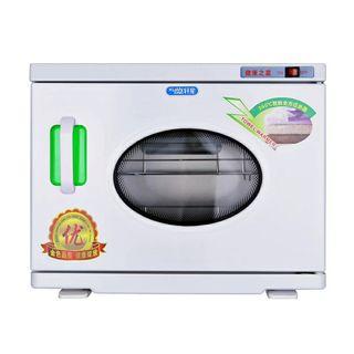 Calentador de toallas y esterilizador