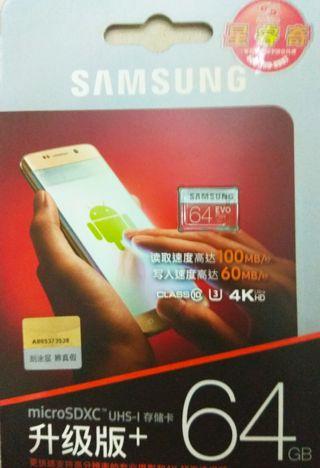 Tarjeta MicroSD SAMSUNG EVO 64GB