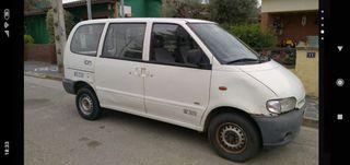 Nissan Vanette CAMBIO