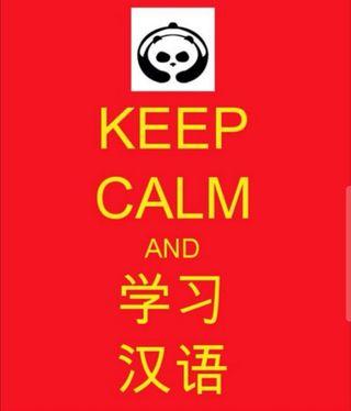 Classes de conversación chino