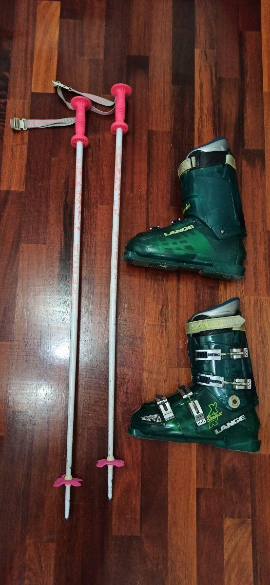 Palos esqui Kerma 110cm