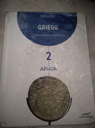 libro de griego 2° bachillerato ANAYA