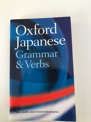 Libro de verbos y gramática japonesa