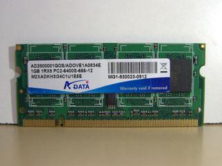 1GB RAM DDR2