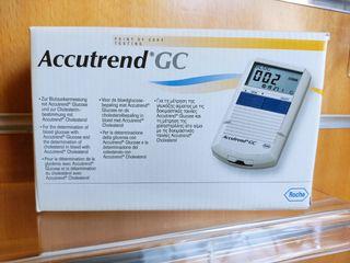 Accutrend medidor de colesterol(NUEVO)